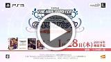 TVアニメ アイドルマスター シンデレラガールズ G4U!パック VOL.8 ゲーム動画1