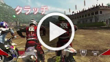 MXGP2 - The Official Motocross Videogame ゲーム動画2