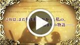 ワンド オブ フォーチュン R ゲーム動画2