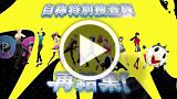 ペルソナ4 ダンシング・オールナイト ゲーム動画1