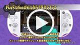 華ヤカ哉、我ガ一族 幻燈ノスタルジィ ゲーム動画1