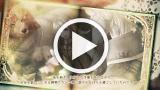猛獣たちとお姫様 ゲーム動画2