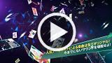 SUPERBEAT XONiC ゲーム動画1