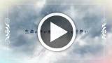 ソフィーのアトリエ ~不思議な本の錬金術士~ ゲーム動画2