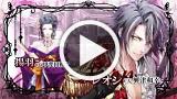 レンドフルール ゲーム動画1