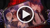 DIABOLIK LOVERS LUNATIC PARADE ゲーム動画2