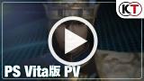 真・三國無双7 Empires ゲーム動画1
