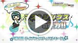 アイドルマスター マストソングス 赤盤 ゲーム動画2