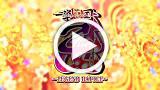 戦国乙女 ~LEGEND BATTLE~ ゲーム動画2