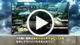 TOKYO JUNGLE PlayStation 3 the Best ゲーム動画1