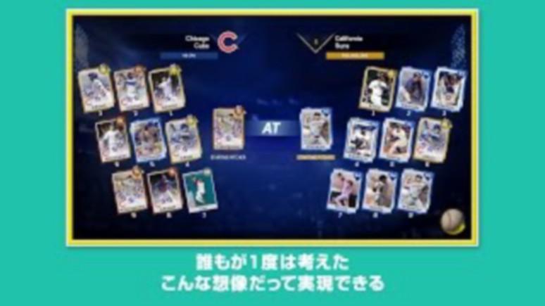 ゲーム紹介#1 「ダイヤモンド・ダイナスティ」