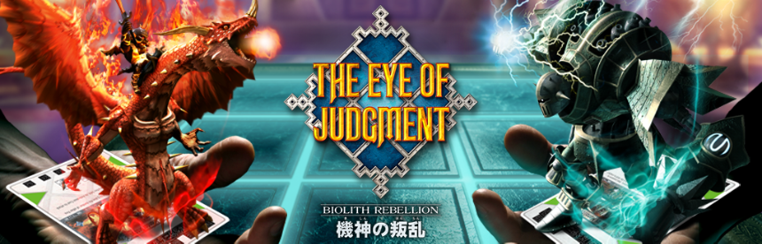 THE EYE OF JUDGMENT BIOLITH REBELLION ~機神の叛乱~ SET.1 バナー画像
