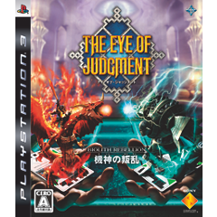 THE EYE OF JUDGMENT BIOLITH REBELLION ~機神の叛乱~ SET.1 ジャケット画像