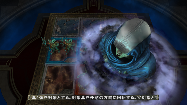 THE EYE OF JUDGMENT BIOLITH REBELLION ~機神の叛乱~ SET.1 ゲーム画面4