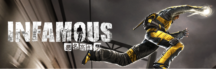 INFAMOUS 悪名高き男 PlayStation®3 the Best バナー画像