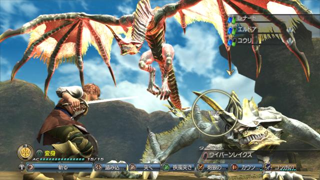 白騎士物語 -光と闇の覚醒- PlayStation®3 the Best ゲーム画面2