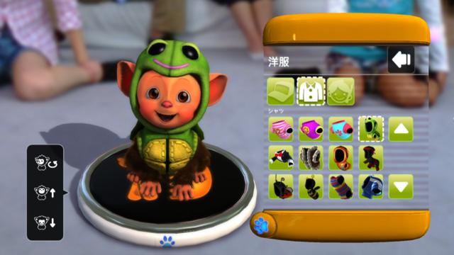 Me&My Pet ゲーム画面1