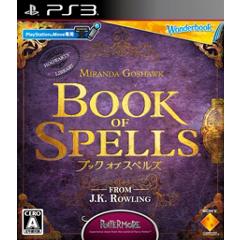 Book of Spells ジャケット画像