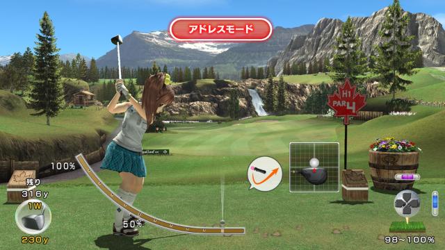 みんなのGOLF 6 PlayStation®3 the Best ゲーム画面1