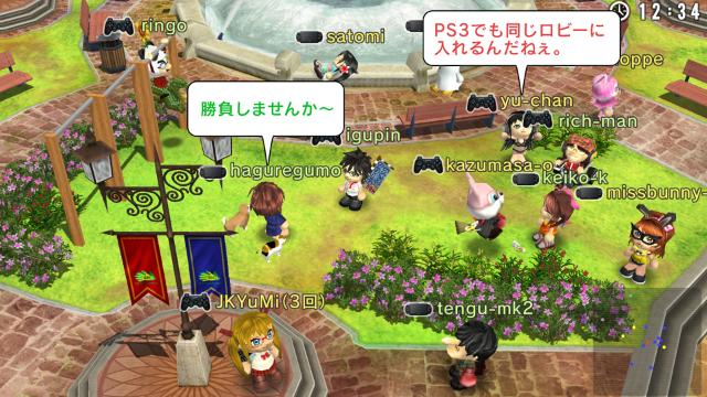 みんなのGOLF 6 PlayStation®3 the Best ゲーム画面5