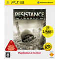 RESISTANCE 〜人類没落の日〜 PlayStation®3 the Best