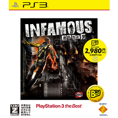 INFAMOUS 悪名高き男 PlayStation®3 the Best ジャケット画像