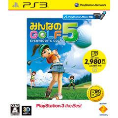 みんなのGOLF 5 PlayStation®3 the Best ジャケット画像