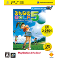 みんなのGOLF 5 PlayStation®3 the Best