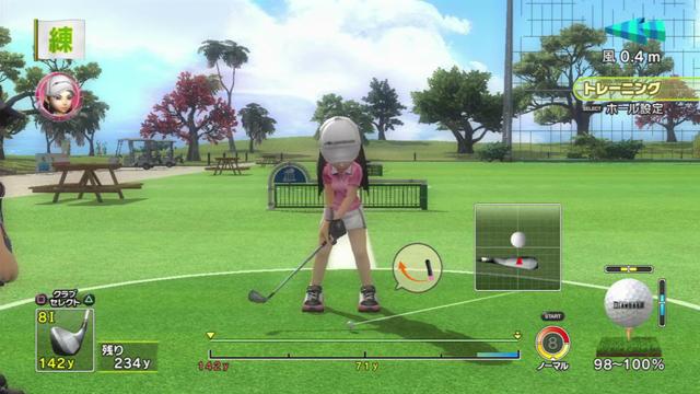 みんなのGOLF 5 PlayStation®3 the Best ゲーム画面3