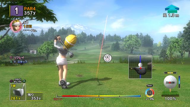 みんなのGOLF 5 PlayStation®3 the Best ゲーム画面4