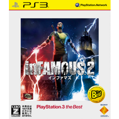 inFAMOUS 2 PlayStation®3 the Best ジャケット画像