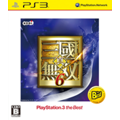 真・三國無双6 PlayStation®3 the Best