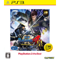 戦国BASARA4 皇 PlayStation®3 the Best