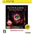 バイオハザード リべレーションズ2 PlayStation®3 the Best