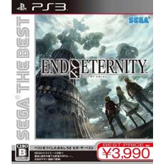 End of Eternity SEGA THE BEST ジャケット画像