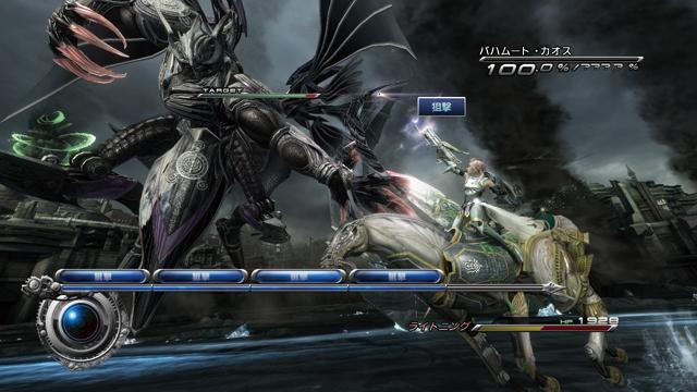ファイナルファンタジーXIII-2 デジタルコンテンツセレクション ゲーム画面2
