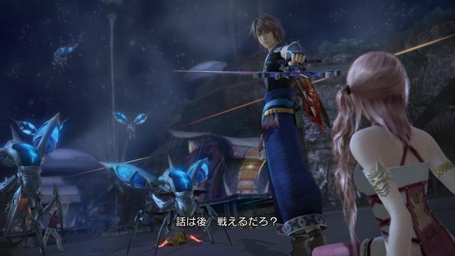 ファイナルファンタジーXIII-2 デジタルコンテンツセレクション ゲーム画面4
