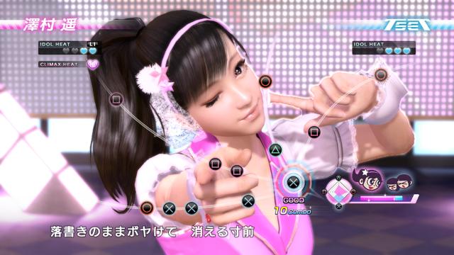 龍が如く5 夢、叶えし者 PlayStation®3 the Best ゲーム画面5
