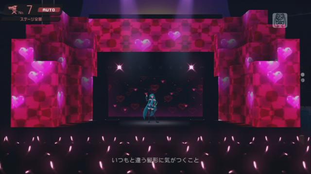 初音ミク -Project DIVA- F ゲーム画面7