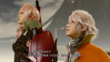LIGHTNING RETURNS : FINAL FANTASY XIII ゲーム画面8