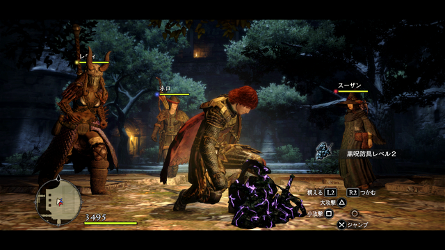 Dragon's Dogma: Dark Arisen ゲーム画面6