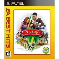 EA BEST HITS ザ・シムズ3 ペット ジャケット画像