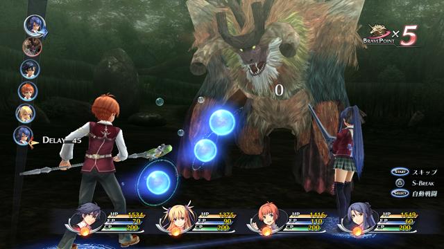 英雄伝説 閃の軌跡 ゲーム画面7