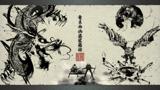 戦国BASARA4 ゲーム画面5