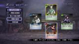 無双OROCHI2 Ultimate ゲーム画面9