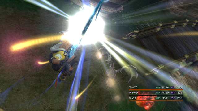FINAL FANTASY X/X-2 HD Remaster ゲーム画面3