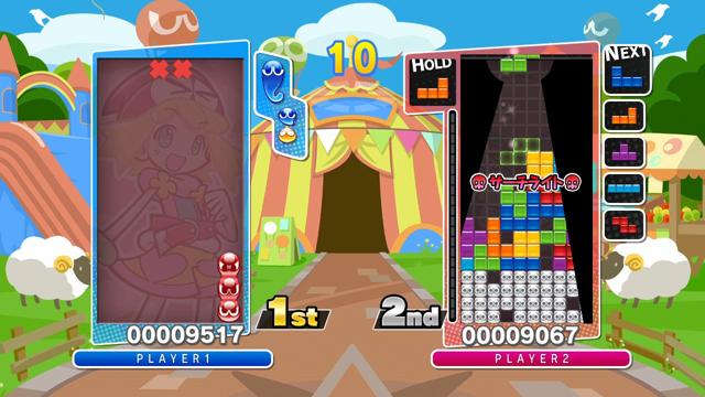 ぷよぷよテトリス スペシャルプライス ゲーム画面3