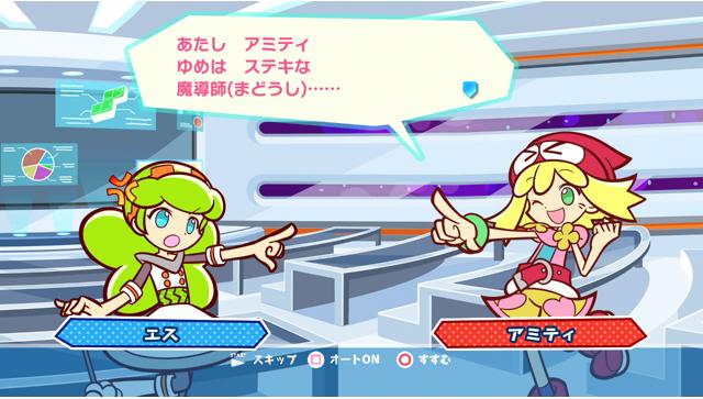 ぷよぷよテトリス ゲーム画面7