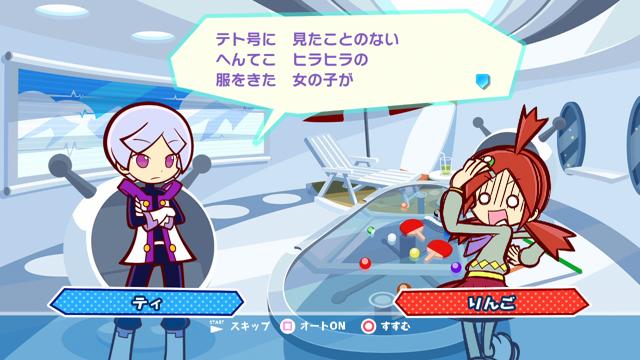 ぷよぷよテトリス ゲーム画面8