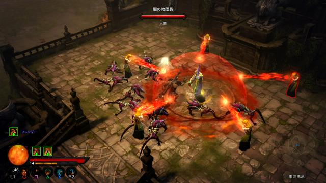 DIABLO III ゲーム画面2